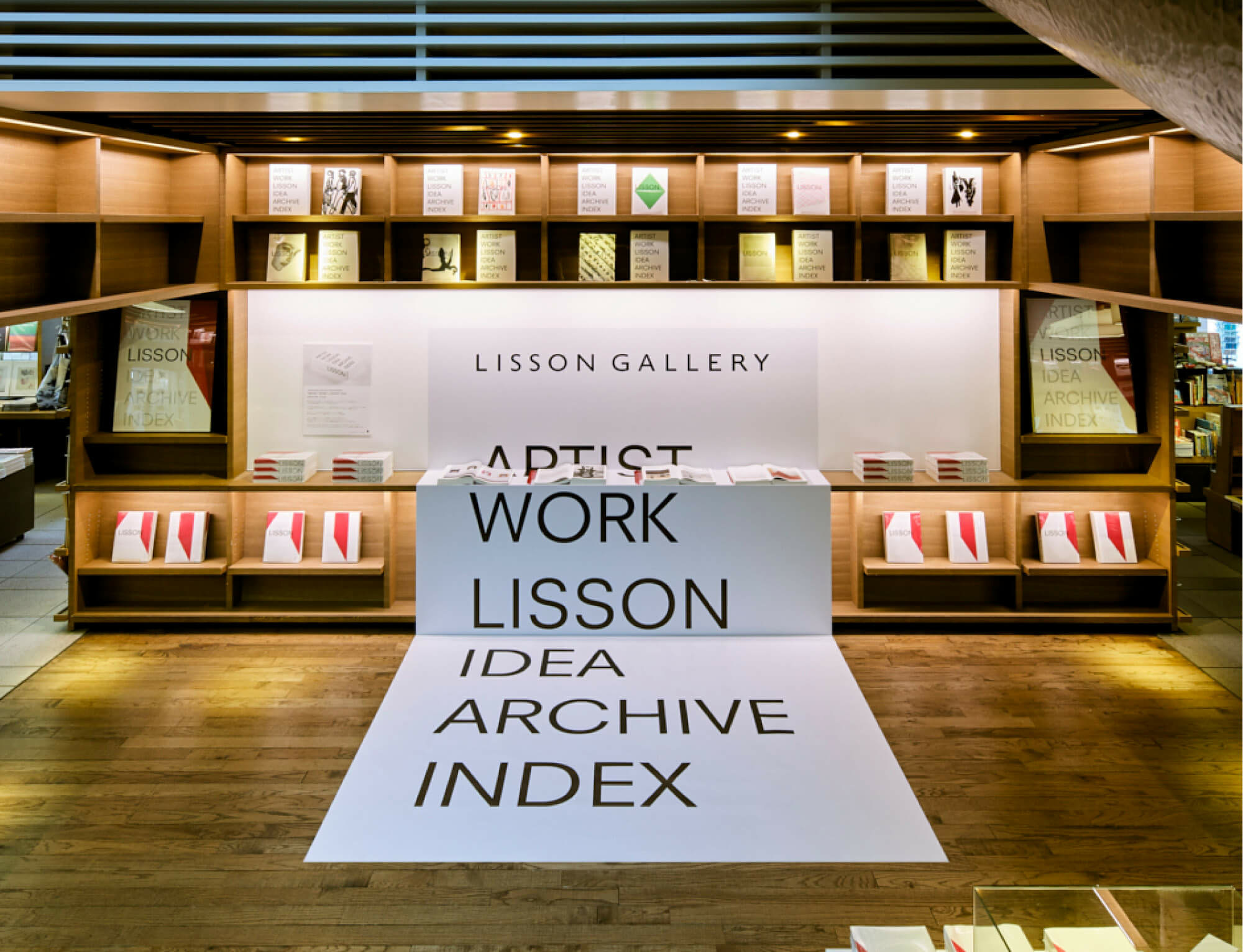 Lisson books launched in Japan with twelvebooks