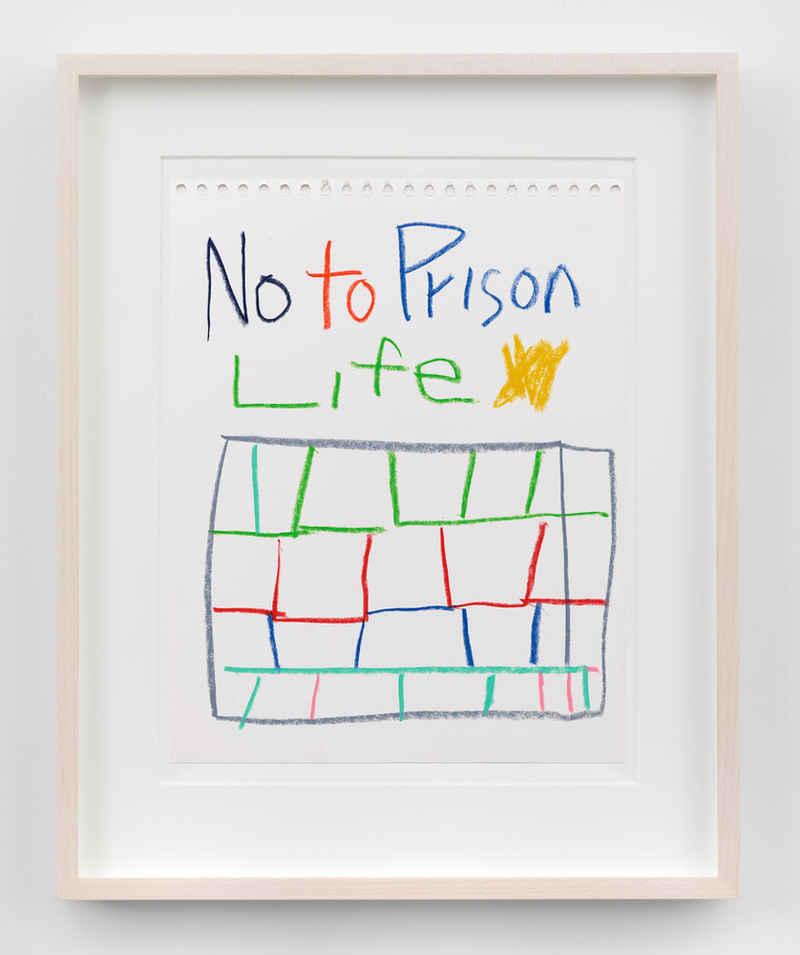 Stanley Whitney: No to Prison Life