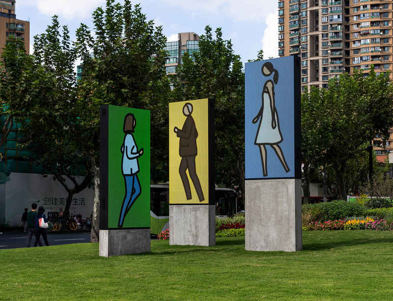 Shanghai's Jing'an International Sculpture Project features work by Richard Long, Pedro Reyes and Julian Opie