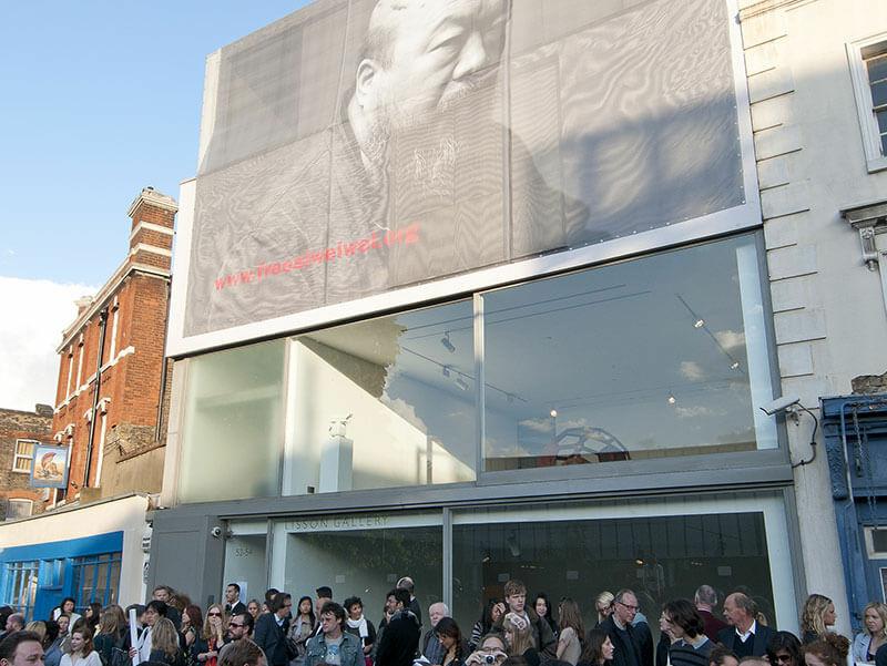 Free Ai Weiwei campaign