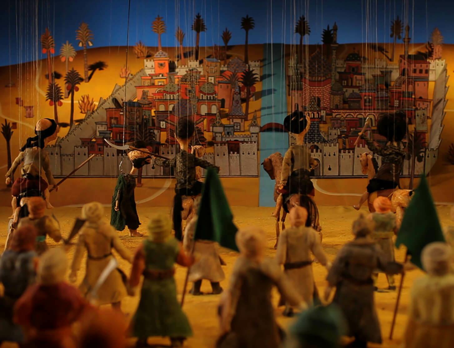 Modern Art Museum of Fort Worth presents FOCUS: Wael Shawky