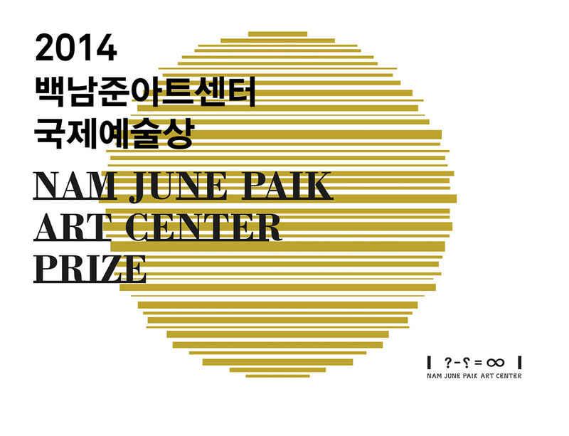 Haroon Mirza wins 2014 Nam June Paik Prize